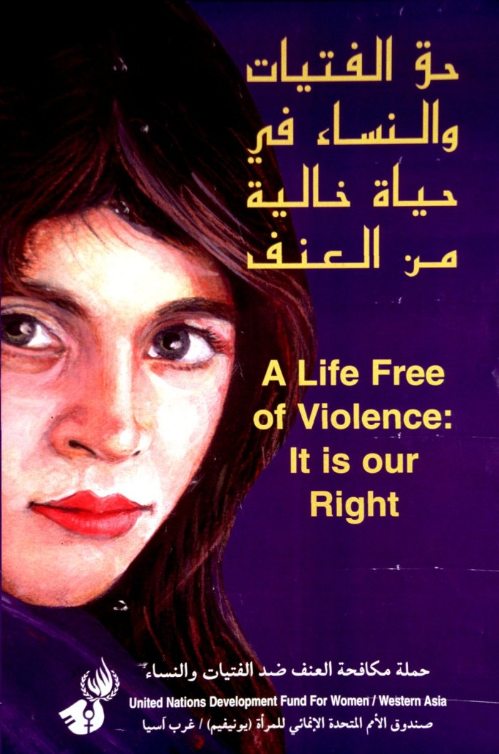 Domestic violence poster from Jordan