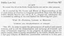 The first two paragraphs of Public Law 84-941