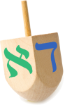 "dreidel showing the Hebrew letters for ""D"" and ""A"""
