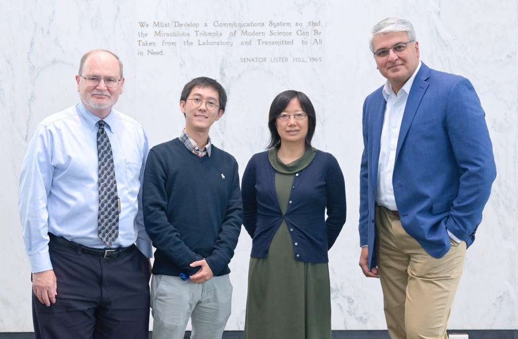 NLM research team working on cervical cancer screening (left to right): Rodney Long, Peng Guo, Zhiyun (Jaylene) Xue, and Sameer Antani.